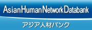 The Asian Human Network Databank